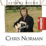 chris_norman