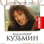 kuzmin-1