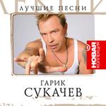 sukachev