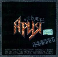 tribute-aria