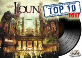 louna-vinil-10